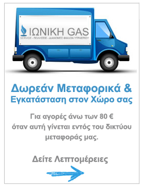 DELIVERY TRUCK IONIKI GAS